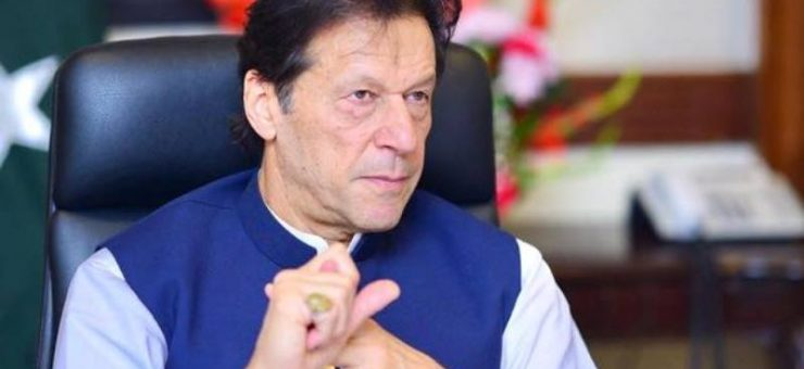 وزیراعظم عمران خان آج برآمدی صنعت کے لیےمراعات کا اعلان کریں گے