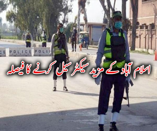 اسلام آباد کے مزید سیکٹر سیل کرنے کا فیصلہ، نوٹیفکیشن جاری