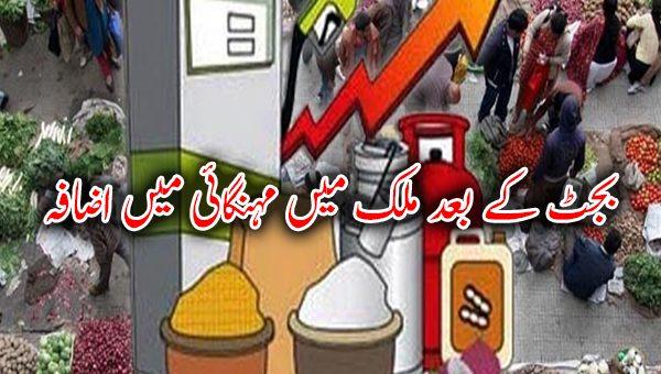 بجٹ کے بعد ملک میں مہنگائی میں اضافہ