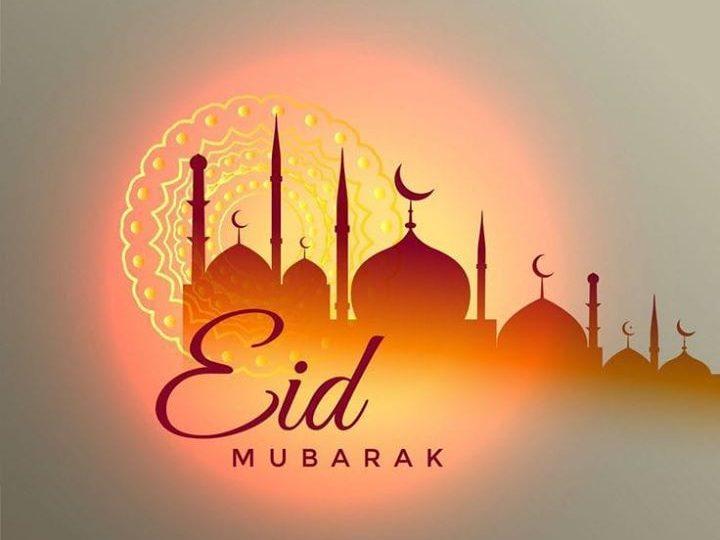 عیدالاضحیٰٰ کی تعطیلات میں اضافہ