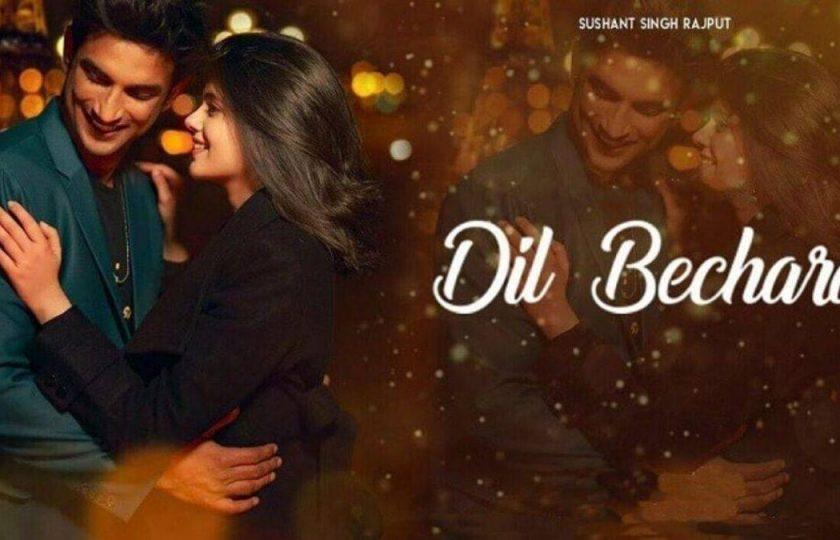 """سوشانت سنگھ راجپوت کی آخری فلم"""" دل بے چارہ """" نے بنایا نیا ریکارڈ"""